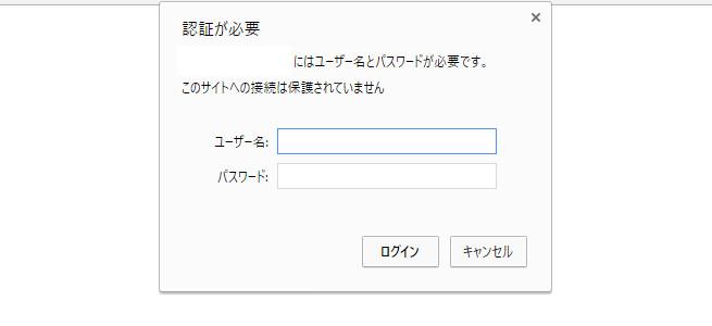 wp-login.phpの管理画面にログインしてみる