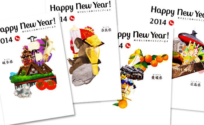 都道府県デザインカード