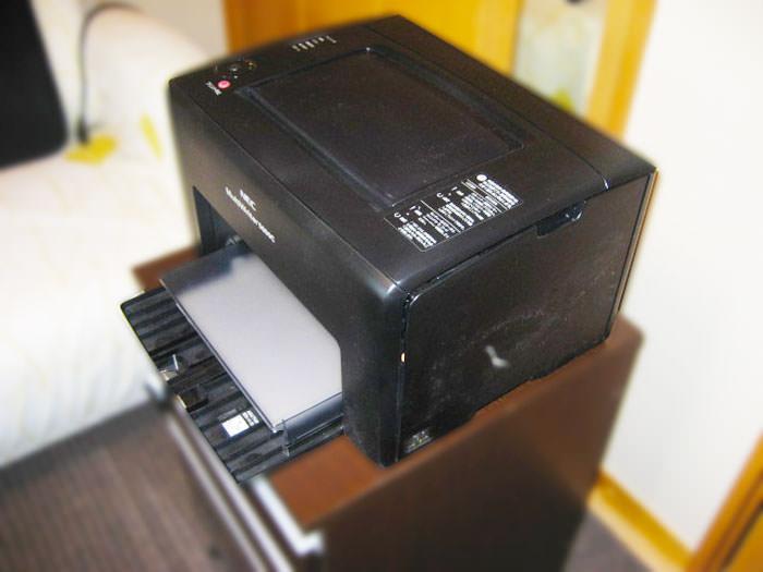 NEC Multiwriter 5600c