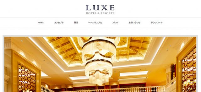 雑貨・小物・インテリアなどを美しく表現できるテーマ / LUXE