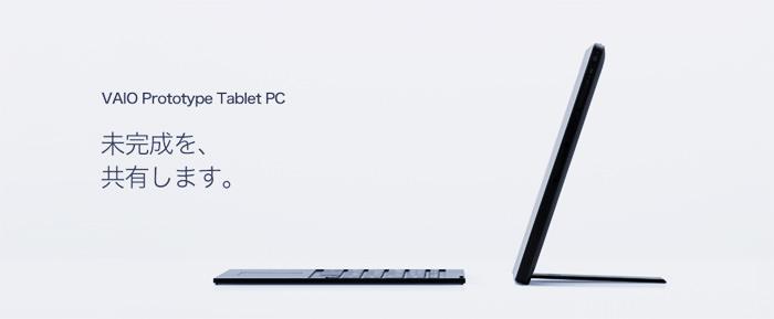 VAIO Prototype Tablet PC