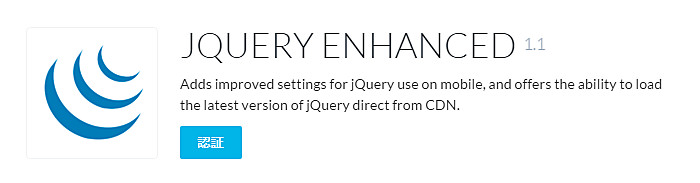 JQUERY ENHANCED