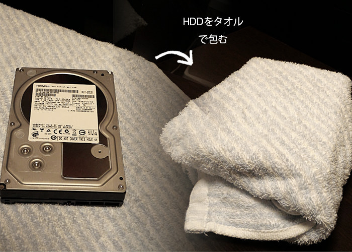 HDDを暖める