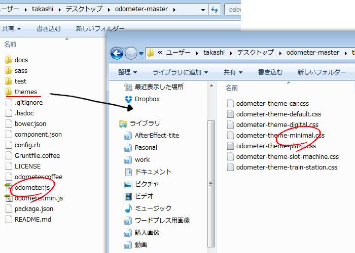 css と jsファイル