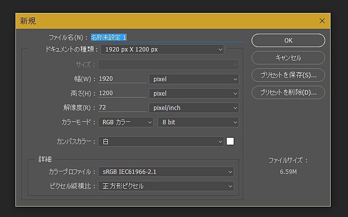 Photoshop_3DText_RockPS_img1
