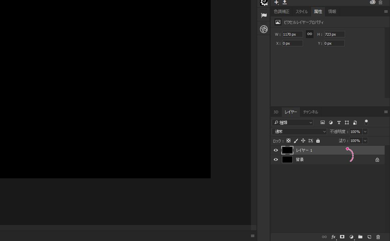 レイヤーの複製 / Copy layer