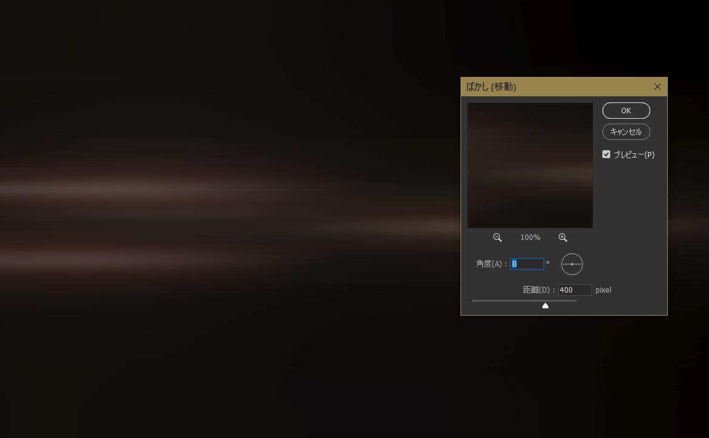 ぼかし(移動)を追加 / Add Motion Blur