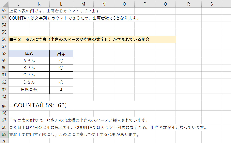 複数 条件 countif