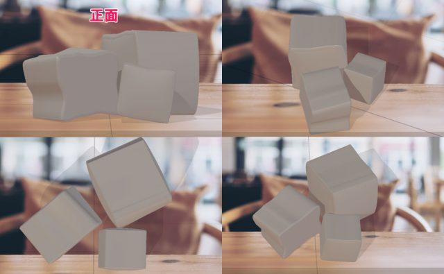 ブロックの配置と位置関係