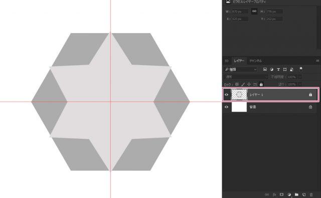 六角形と星型のレイヤーを結合させる