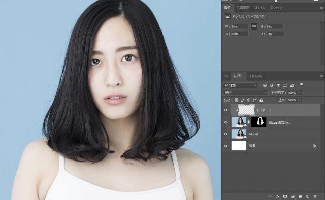 新規レイヤーの作成&クリッピングマスク