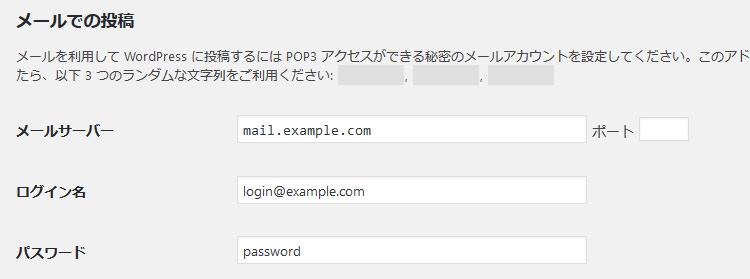XMLRPCを守る