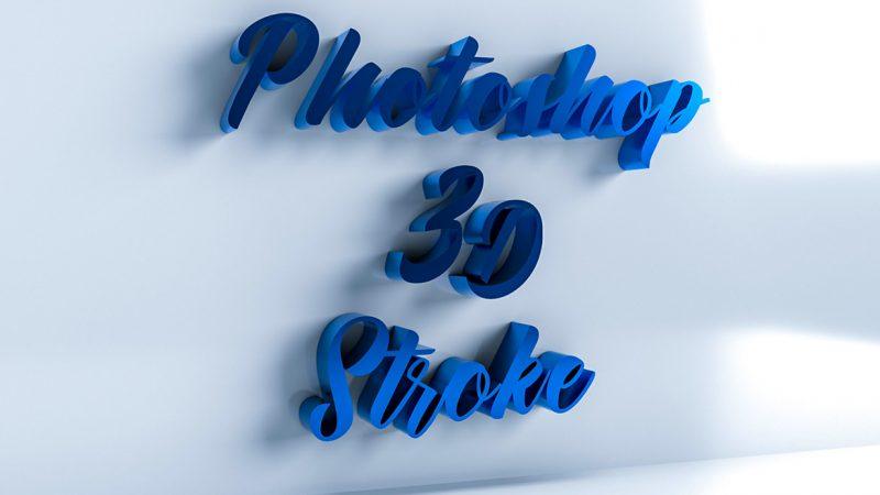 Dimension × Photoshop で作る3Dストロークテキスト