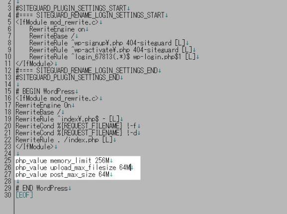 htaccessにコードを記述する